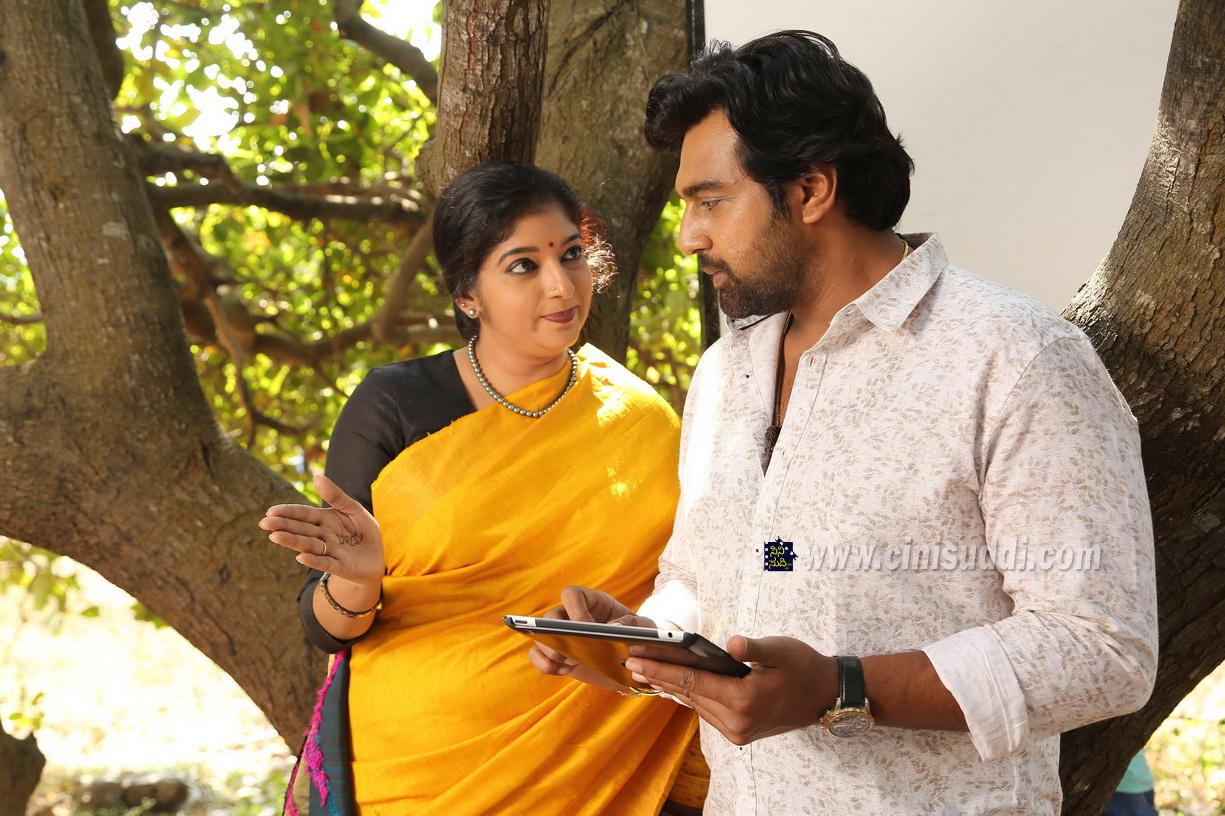 AMMA I LOVE YOU Kannada Movie Stills – Cinisuddi