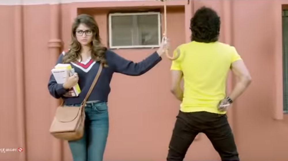 I Love You Kannada Movie Trailer launch – Cinisuddi