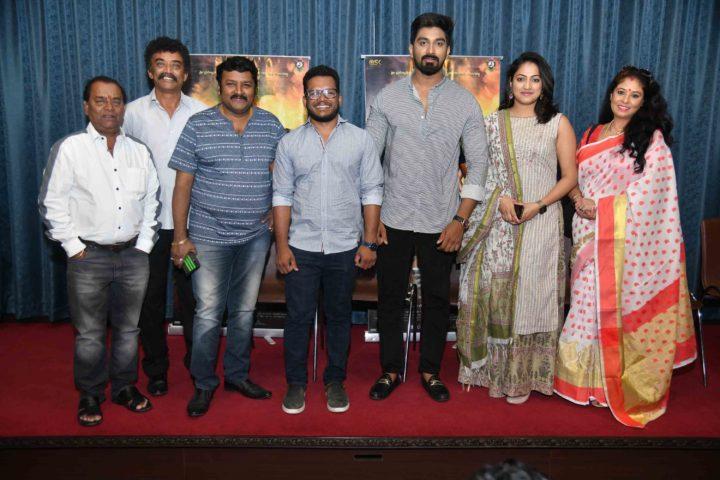 Bicchugatti Kannada Movie Press Meet Photo Gallery