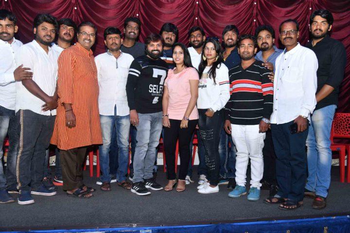 Gori Kannada Movie Press Meet