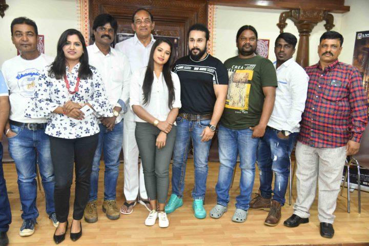 Jaggi Jagannath Movie Press Meet