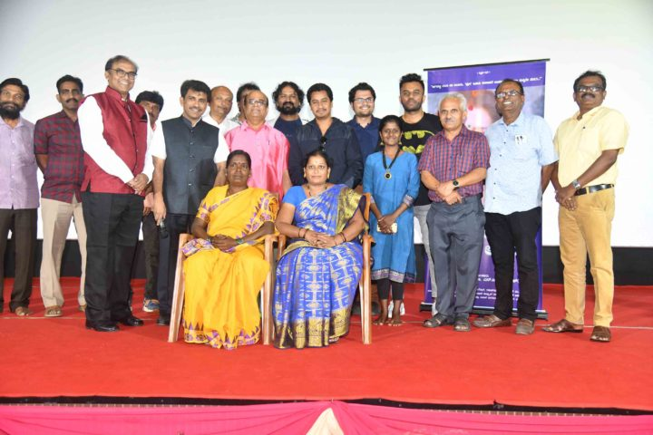 Antyavalla Arambha Kannada Movie Audio Release