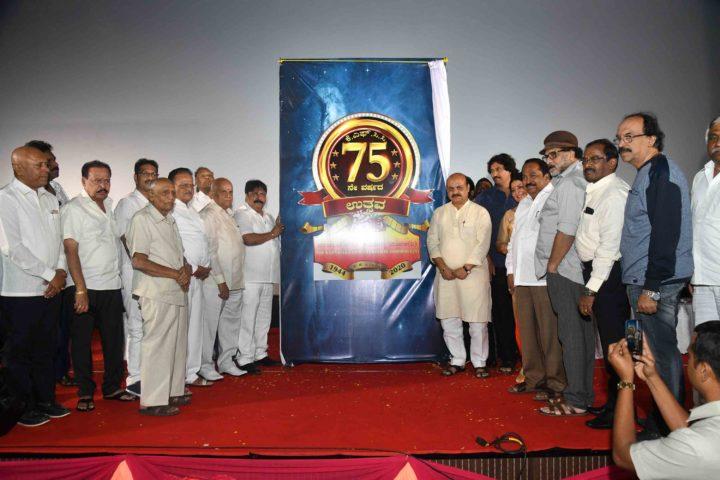 KFCC 75Years Year Logo Launch
